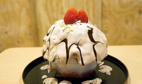 ショコラキッス かき氷 椛屋