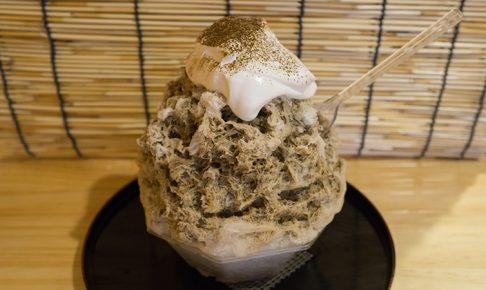 ミルクティークリーム かき氷 椛屋