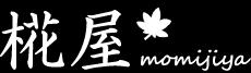 椛屋(もみじや)|日光天然氷のかき氷屋(東京・足立区)