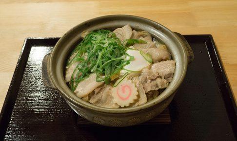 肉鍋うどん かき氷 椛屋